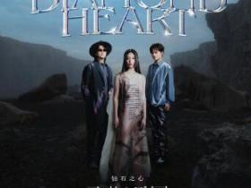 F.I.R.飞儿乐团《钻石之心》音乐专辑-百度网盘下载-江城亦梦