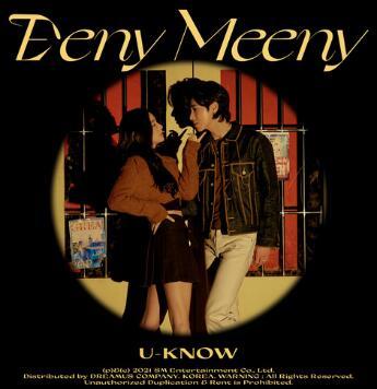 郑允浩《Eeny Meeny》[FLAC无损音乐+高品质mp3]-歌词-百度网盘/阿里云盘下载-江城亦梦