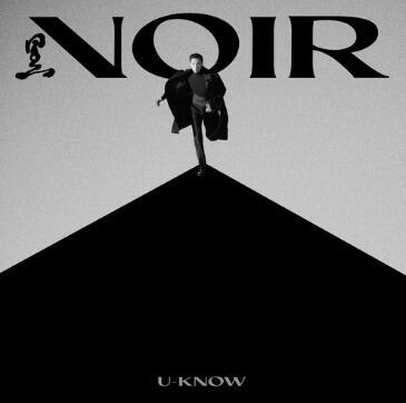 郑允浩《NOIR》音乐EP专辑-百度网盘/阿里云盘下载-江城亦梦