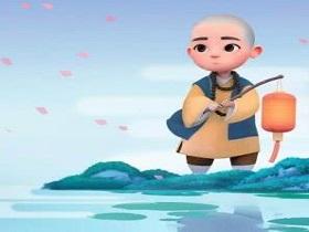 【第67期】一禅经典语录丨心灵妙语,开悟人生-江城亦梦