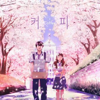 圭贤 (규현)《Coffee》高品质mp3-网盘下载-江城亦梦