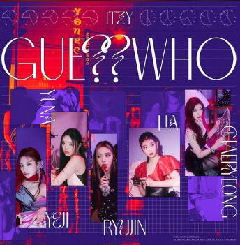 ITZY《GUESS WHO》音乐EP专辑-网盘下载-江城亦梦