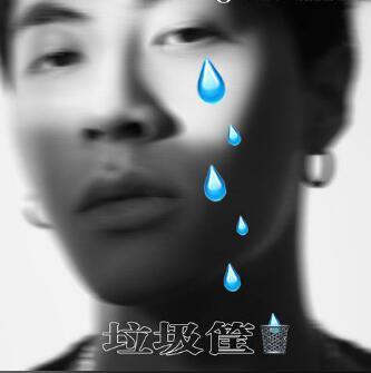 ICE《垃圾筐》说唱精选系列-下载-江城亦梦