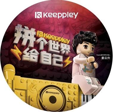 姜云升《拼个世界给自己》说唱精选系列-下载-江城亦梦