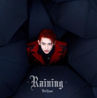 Lil Ghost小鬼《Raining》高品质mp3-网盘下载-江城亦梦