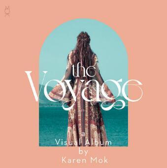 莫文蔚《The Voyage》音乐专辑-百度网盘下载-江城亦梦
