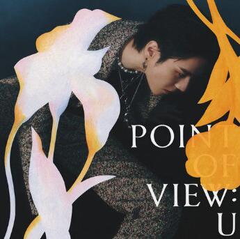 金有谦《Point Of View: U》说唱精选系列-下载-江城亦梦