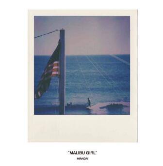 平井大《Malibu Girl》高品质mp3-网盘下载-江城亦梦
