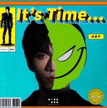 张颜齐《It's Time》说唱精选系列-下载-江城亦梦