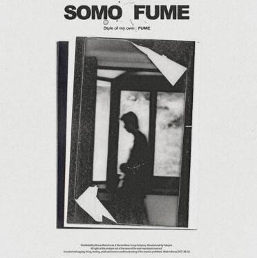 JB (林在范)《SOMO: FUME》新专辑mp3-网盘下载