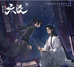 《六爻》[第2季][更新至12集]-网盘下载