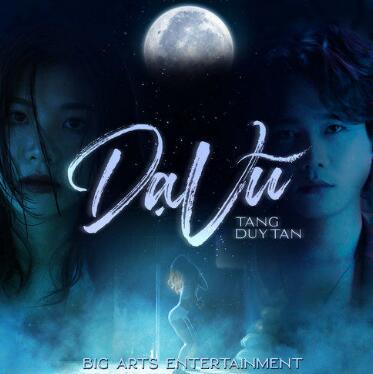 Tăng Duy Tân / BAE《Dạ Vũ(夜舞)》[热门音乐][FLAC/MP3]-网盘下载