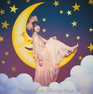 花澤香菜《Moonlight Magic》新专辑mp3-网盘下载