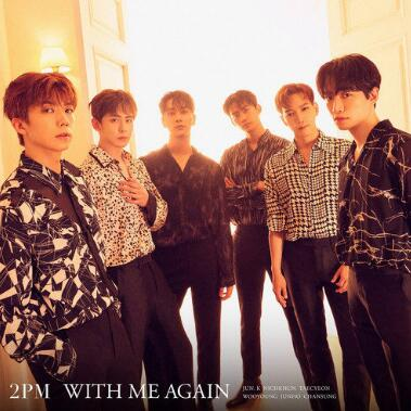2PM《WITH ME AGAIN》新专辑mp3-网盘下载