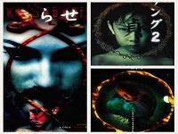[日版][午夜凶铃1-3部][日语中字]-百度/迅雷网盘下载