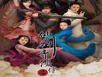 《仙剑奇侠传3》OST影视原声大碟-音乐MP3-网盘下载