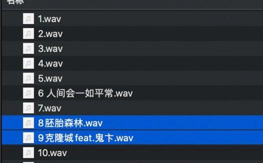 宫阁《幻日年代》新专辑mp3-网盘下载