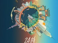 Jony J《24時·Am》说唱精选-新专辑mp3-网盘下载
